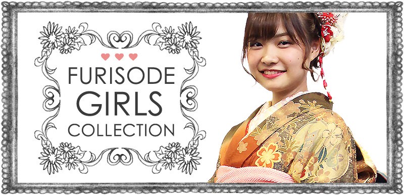 FURISODE GIRLS COLLECTION